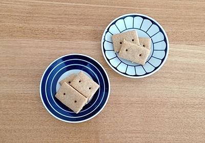 きな粉と菜種油で作る、さくさくクッキー(白崎裕子さんのレシピ) - ベリーの暮らし
