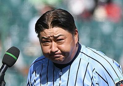 センバツ優勝の東海大相模が出場辞退 メンバー17人がコロナ陽性:東京新聞 TOKYO Web