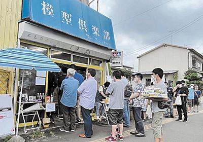 店主急逝の模型店、惜しまれつつ閉店へ 「おんちゃんいる?」訪れた少年の手には… | 河北新報オンラインニュース / ONLINE NEWS