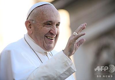 フランシスコ法王、同性愛は「最新流行」 聖職者への影響を懸念 写真3枚 国際ニュース:AFPBB News