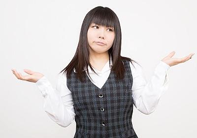 社会人がイラッ! 「それは日本語で言えばいいじゃん」と思うビジネス用語9選   ニコニコニュース