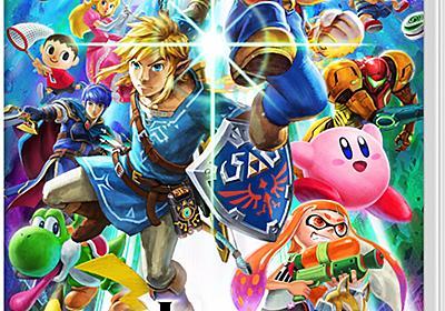 はてな、Nintendo Switchソフト「大乱闘スマッシュブラザーズ SPECIAL」の一部機能の開発に協力 - プレスリリース - 株式会社はてな