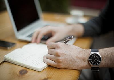 職歴の空白期間は、タイプ別の説明でアピールする - ルーシッド職務経歴書の書き方
