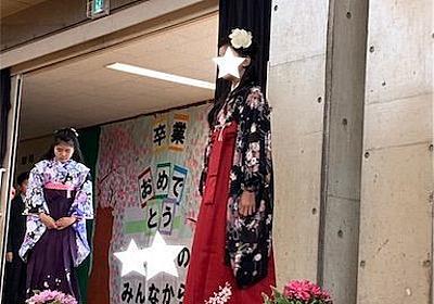 卒業式の袴を賢く着せる方法☆予算を五分の一に節約しても娘は大喜び☆ - ××Maikoの賃貸DIY LIFE××