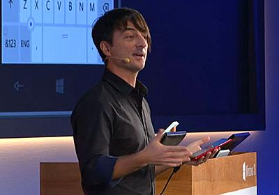 Windows 10 Mobileの終わりとMicrosoftの生きる道 (1/2) - ITmedia PC USER