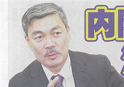 安倍内閣の官房参与が「赤旗」に登場して消費増税批判! 「10%への税率引き上げは日本経済を破壊する」|LITERA/リテラ