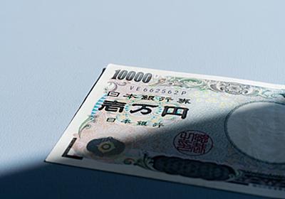 週休5日を実現!『年収90万円でハッピーライフ』(大原扁理) - 50代から始めるブログ