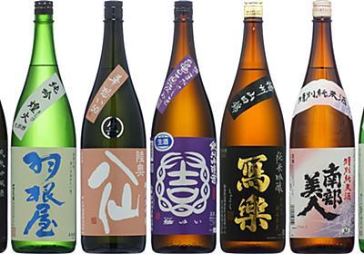 2017年一升瓶価格2,500円から4,000円の旨い日本酒ランキング | 日本酒ブログ(由紀の酒)