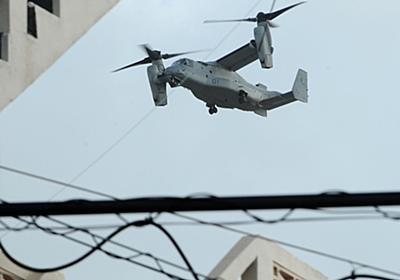 米軍ヘリ、センター試験リスニング中に琉球大上空を飛行 76.7デシベル | 沖縄タイムス+プラス ニュース | 沖縄タイムス+プラス