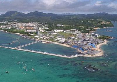 承認撤回「支持」7割 70、60歳代で多く 自民支持層も一定数 不支持2割、20代最多 辺野古埋め立て 本紙など世論調査 - 琉球新報 - 沖縄の新聞、地域のニュース