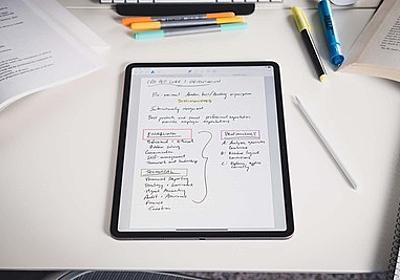 【必見】ADHD大学生に『iPad pro』と『アップルペンシル』が超オススメな理由 : 凹凸ちゃんねる 発達障害・生きにくい人のまとめ