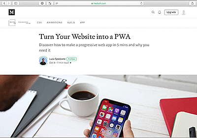 WebサイトをPWA(プログレッシブウェブアプリ)にする手順とその必要性 | コリス
