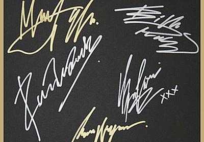 セレブ300人の偽サインを一堂に-宇川直宏さん、恵比寿で新作展 - シブヤ経済新聞