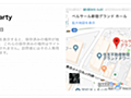 Before Gutenberg - ダイナミックブロック入門 - Capital P