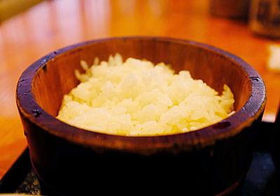 お米はどこまで美味しくなれるのか……代々木「田んぼ」の炊きたてごはんにお米観が変わるほど衝撃を受けた - ぐるなび みんなのごはん