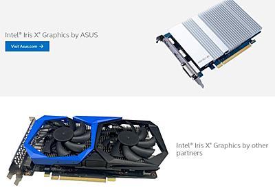Intel、グラフィックスカード「DG1」発表 約20年ぶりの再参入 - ITmedia NEWS