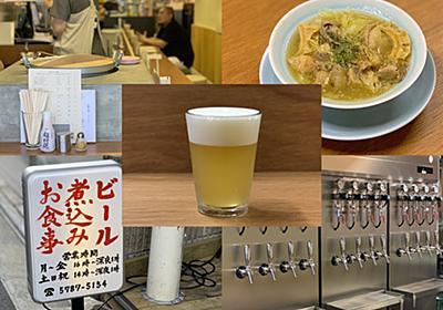 三軒茶屋「麦酒宿 まり花」は大衆酒場なのにクラフトビールのタップがありすぎる絶妙なお店でした - ぐるなび みんなのごはん