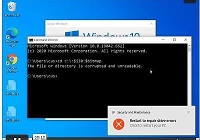 アイコンを見るだけでデータが破壊されるNTFSの脆弱性 - PC Watch