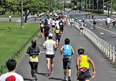 痛いニュース(ノ∀`) : 「身体にいいわけがない」 皇居ランニングの罠…排ガス、紫外線、ランニング障害 - ライブドアブログ