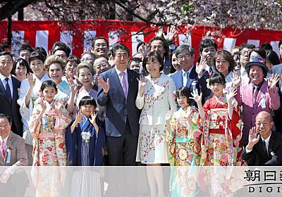 首相主催の桜を見る会、予算3倍要求 「招待者は検討」:朝日新聞デジタル