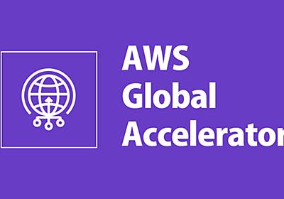 固定IPアドレスでフルマネージドなリダイレクト環境をAWSで構成する | DevelopersIO