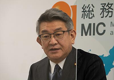 """武田総務大臣、auの「povo」通話定額なし""""最安値""""に「非常に紛らわしい」 - ケータイ Watch"""