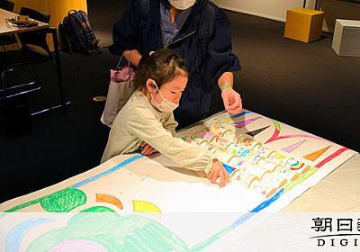 紙コップを「うろこ」にしたこいのぼり 函館で催し:朝日新聞デジタル