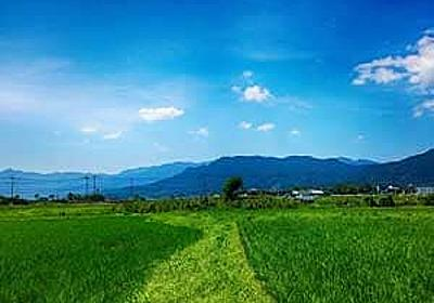 政府が6万人増の目標を明言!地方起業家の意外なメリット・デメリット フリーコンサルタント.jp