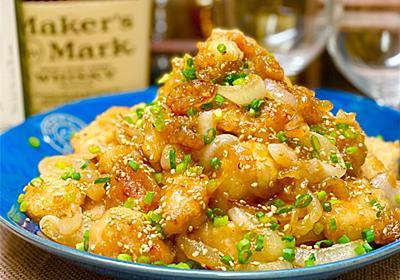 【レシピ】鶏むね肉と玉ねぎの甘辛味噌炒め - しにゃごはん blog