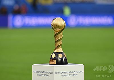 クラブW杯を4年ごとの開催に、コンフェデ杯廃止へ―FIFA方針 写真1枚 国際ニュース:AFPBB News