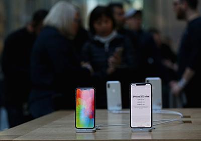 iPhone組み立てのサプライチェーン、中国とインドの国境紛争により混乱か(Reuters報道) - Engadget 日本版