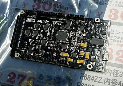オシロスコープやマルチメータとして使えるオープンソースハード - AKIBA PC Hotline!