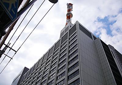 東京電力はなぜ、賠償金を「払い渋る」のか | 資源・エネルギー | 東洋経済オンライン | 経済ニュースの新基準