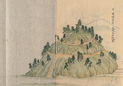 江戸時代に描かれた天皇陵の図 ふつうの古墳の絵に見えて実はこんな楽しい仕掛けが「石室パカっ!」 - Togetter