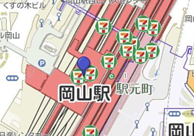 なぜこんなことに…?岡山駅構内のセブンイレブン、10店舗だったのが改装されて12店舗になりました「なんじゃこりゃ」「さすが大都会」 - Togetter