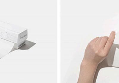 ラップのようなノート、コクヨが発売 箱から引き出し、好きな長さで - ITmedia NEWS