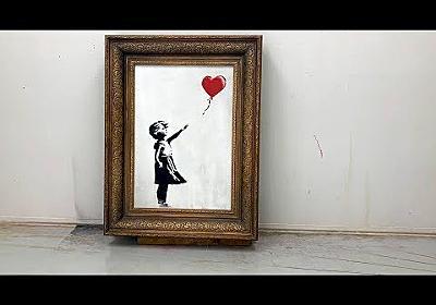 Shredding the Girl and Balloon - The Director's Cut - YouTube