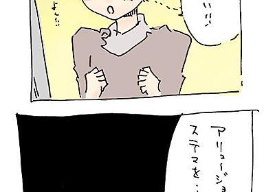 「異世界ファンタジーに日本語や外来語が出てくる問題」の7つの解決法(※ステマ注意) - 魔王14歳の幸福な電波