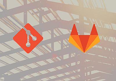 GitLabもデフォルトのブランチ名を「master」から「main」に変更へ、5月から - Publickey