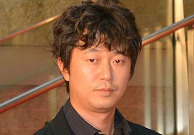 【速報】新井浩文被告に懲役5年の実刑判決 東京地裁   ハフポスト