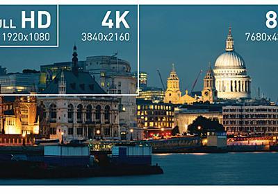 10Kまで対応する「HDMI 2.1」が公開。ゲーム向け同期機能など搭載  - PC Watch