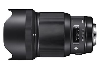 「SIGMA 85mm F1.4 DG HSM | Art」が11月17日に発売 - デジカメ Watch