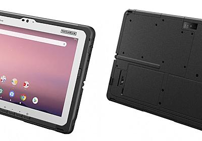 Panasonic TOUGHBOOK A3 海外で発表、10.1インチ業務用タフネスタブレット   phablet.jp (ファブレット.jp)