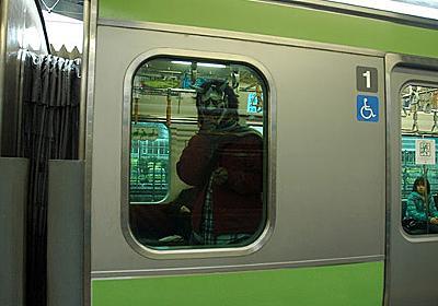 向かいの電車からリモコンは使えるか(デジタルリマスター) :: デイリーポータルZ