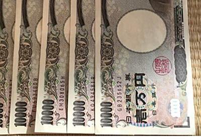 メルカリが現金の出品規制したら今度はチャージ済みのsuica出品とか草 - Togetter