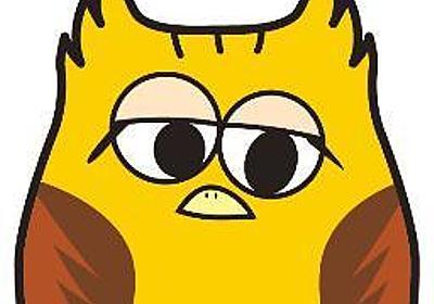 """アニメで英単語 on Twitter: """"全国のスーパー銭湯にろ過装置を納めるトップメーカーらしきミズプラという愛知県春日井市に本社のある会社。自宅にこの会社宛のDMが送られてくるから調べたら、勝手に私の自宅の住所を福岡営業所の住所として掲載してリクナビで求人を出していた… https://t.co/dsMoyiEDYP"""""""