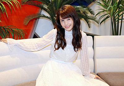 逢田梨香子:ソロデビューで見つけた個性 人気声優の素顔 - MANTANWEB(まんたんウェブ)