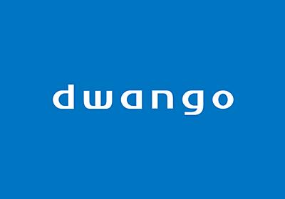Webフロントエンド パフォーマンス改善ハンドブックを公開しました - dwango on GitHub