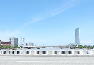 前へ進む人とともに近い距離で過ごせる街「新潟市」  - SUUMOタウン
