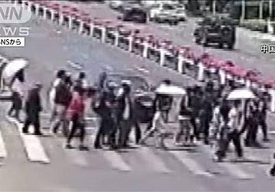 社会への報復か 歩行者に車突っ込み10人死傷 中国|テレ朝news-テレビ朝日のニュースサイト